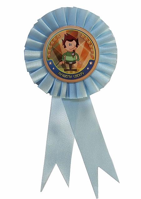 """Медаль """" лучшему свекру"""". Медали свадебные"""