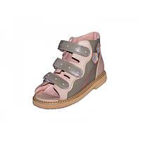 Ортопедические сандалии для детей Rena 945-02