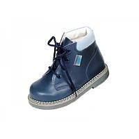 Детские ортопедические демисезонные ботинки из натуральной кожи Rena 931-36