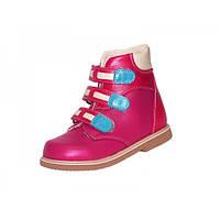 Зимняя ортопедическая обувь для детей  Rena 953-32