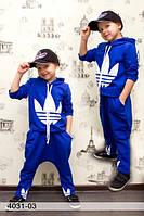 Детские спортивные костюмы оптом и в розницу