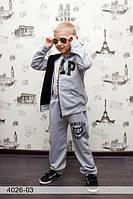 Спортивный костюм для мальчика ,девочки. Размер 5-6, 7-8, 9-10, 11-12 лет