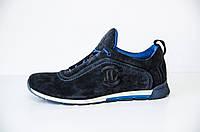 Замшевые кроссовки мужские темно-синие