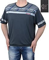 Мужская летняя футболка с принтом