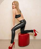 Женские  модные Лосины-леггинсы с кожаными вставками