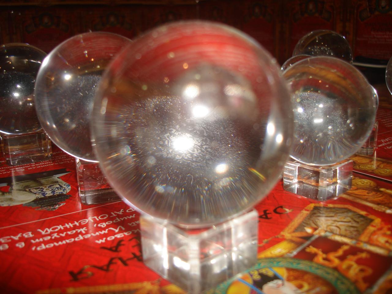 шар для гадания фото