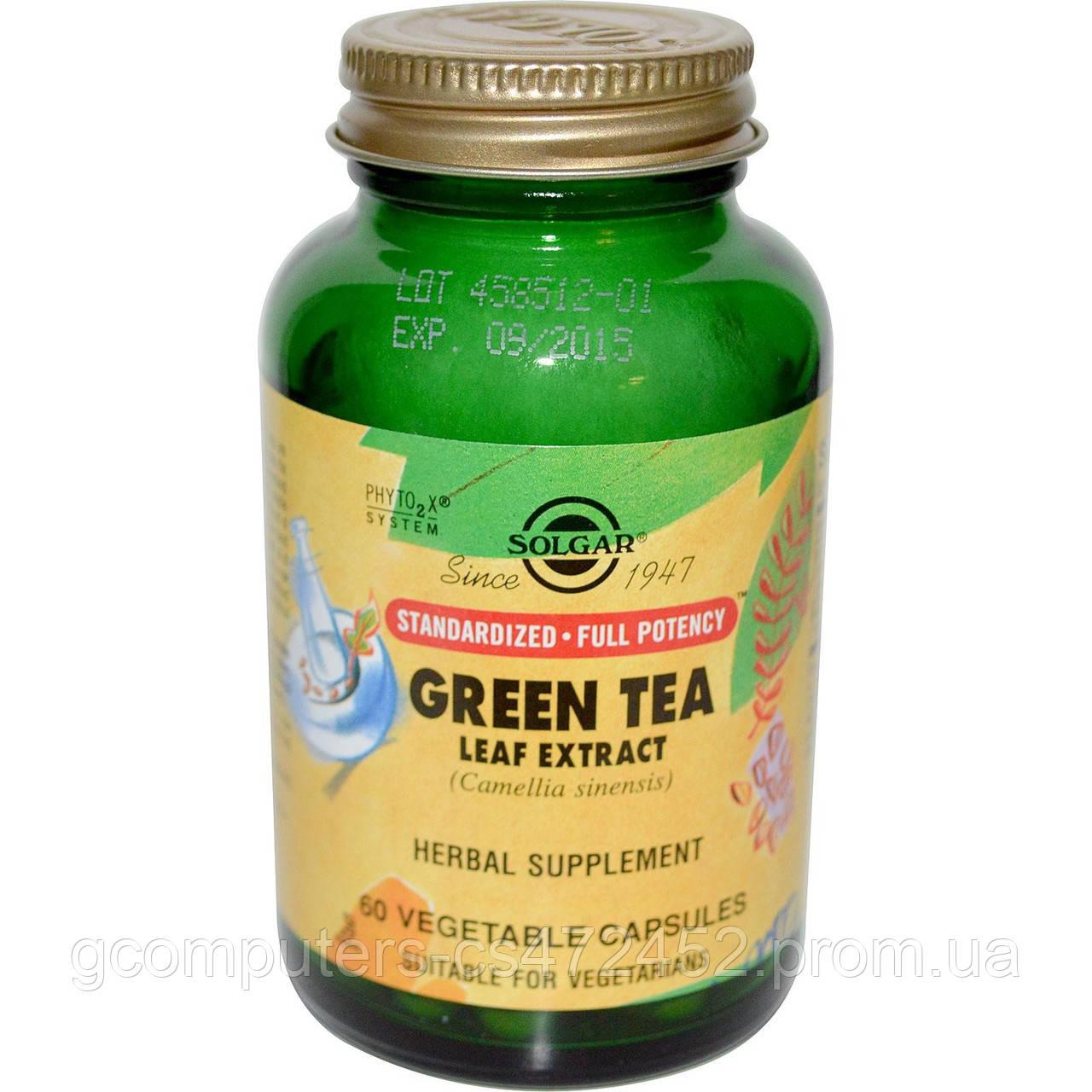 самый эффективный чай для похудения