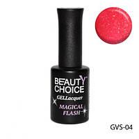"Beauty Choice гель-лак с мерцанием ""Magical flash"" GVS-04 ,10 мл"