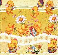Салфетка декупажная Пасхальная с цыплятами 4941