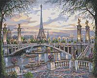 Картины по номерам Удивительный Париж