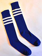 Гетри футбольні чоловічі Стn 001-B сині з білим