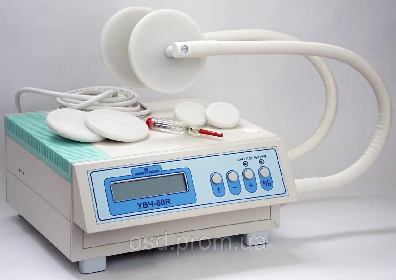 Для лечения гайморита в домашних условиях аппараты