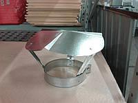 Гриб трубы Ø130 мм оцинкованный, вентиляция, дымоходы