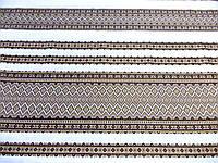 Ткань декоративная Версаль (арт. 12273) коричневый