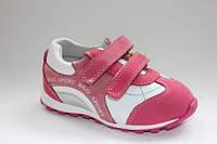 Детские кожаные кроссовки для девочек 25,28р. ТМ Little Deer (B&G)