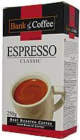 Кофе молотый Bank of Coffee Espresso Classic 250г.