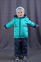 Демисезонный костюм для мальчика удлиненная куртка однотон