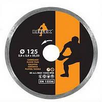 Диск алмазный по керамике 230x5x2,0x22,2/25,4/30,00 мм, Reflex/Orange
