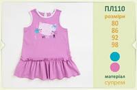Платье  для девочки  летнее ПЛ110 тм Бемби
