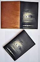 Обложка на паспорт (кассетник)