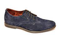 """Мужские замшевые туфли синего цвета на шнуровке от производителя ТМ """"Maestro"""""""