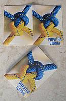 Обложка на паспорт (Єдина Україна)
