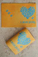 Обложка на паспорт (Я люблю Україну)