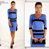 Платье 793