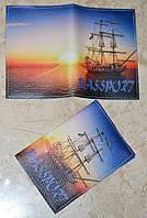 Обложка на паспорт (корабль)