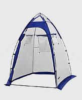 Палатка для душу або вбиральні