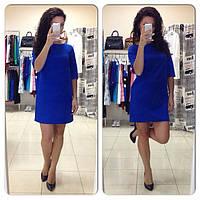 Платье синий электрик свободное с коротким рукавом