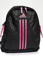 Рюкзак спортивный adidas средний городской
