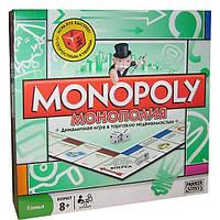 Монополия 6123