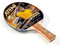 Ракетка для настольного тенниса Atemi 2000C арт. 10053