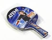 Ракетка для настольного тенниса Atemi 800A арт. 10046