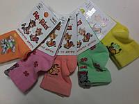 """Носки детские для малышей Тм """"Африка"""""""