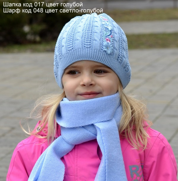 http://images.ua.prom.st/153765152_w640_h640_vmi.jpg