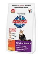 Hills (Хиллс)Science Plan Feline Adult Sensitive Stomach - корм для кошек с чувствительным желудком 400г