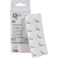 Таблетки для чистки кофемашин, кофеварок от кофейных масел и жира Bosch 310575 (311560)