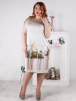 Эффектное платье больших размеров свободного кроя