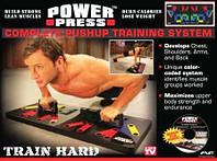 Тренажер Power Press Push Up