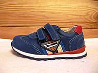 Кроссовки на мальчика синие на липучках
