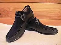 Туфли на мальчика шалунишка, синие, замшевые, на шнурках