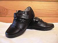Туфли на мальчика, черные кожаные, на липучке, шалунишка