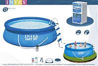 Надувные бассейны Intex 56912 с полным набором+Хлорогенератор INTEX SALTWATER SYSTEM арт. 54606