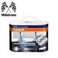 Галогеновые лампы Osram H4 Night Breaker Unlimited SET