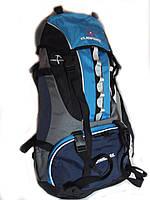 Тупистический  рюкзак ElenFancy на 65 л   голубой