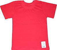Футболка красная детская, рост 128/134 см, Фламинго