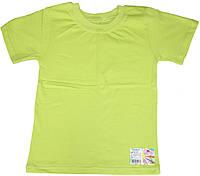Футболка салатовая детская, рост 122/128 см, Фламинго