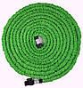 Компактный шланг X-hose с водораспылителем/без водораспылителя (45 м)